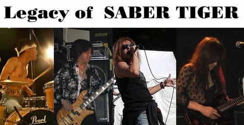 0921Legacy of SABER TIGER_002