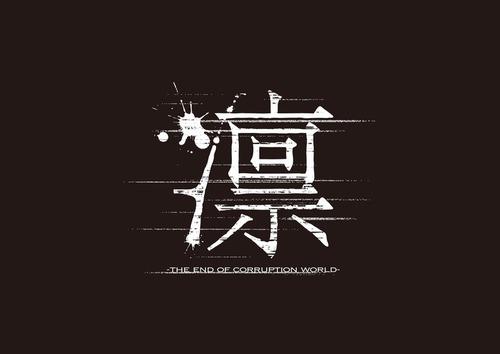 lin_logo_cs2