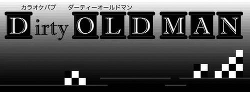 07Doldman