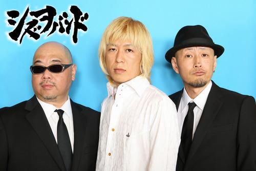 0922シズヲバンドl