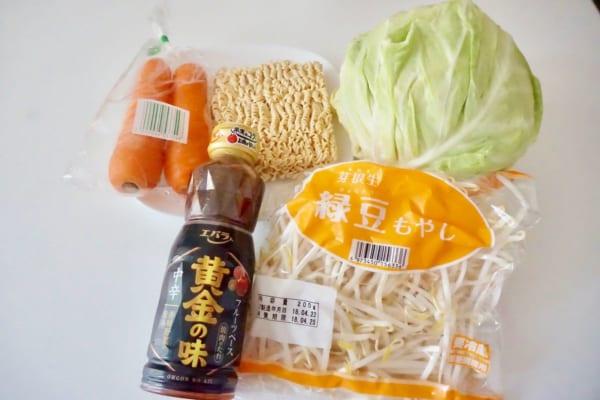 野菜たっぷりラーメン1