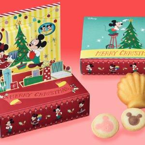 <ディズニー>クリスマスボックス(4種9個入)