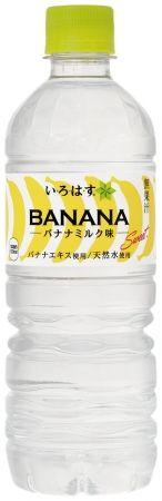 「い・ろ・は・す バナナミルク味」 555ml PET