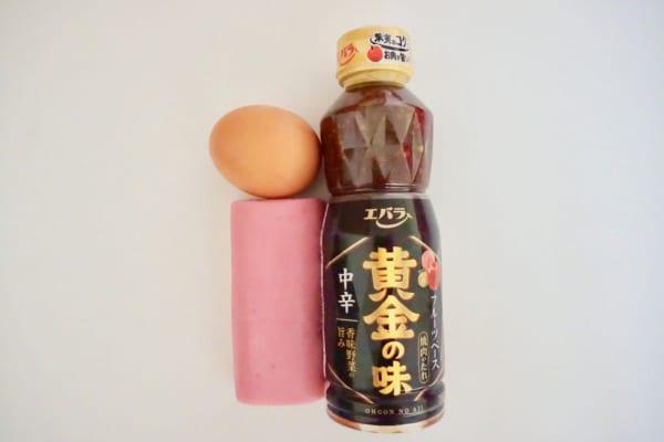 かまぼこ卵とじ1