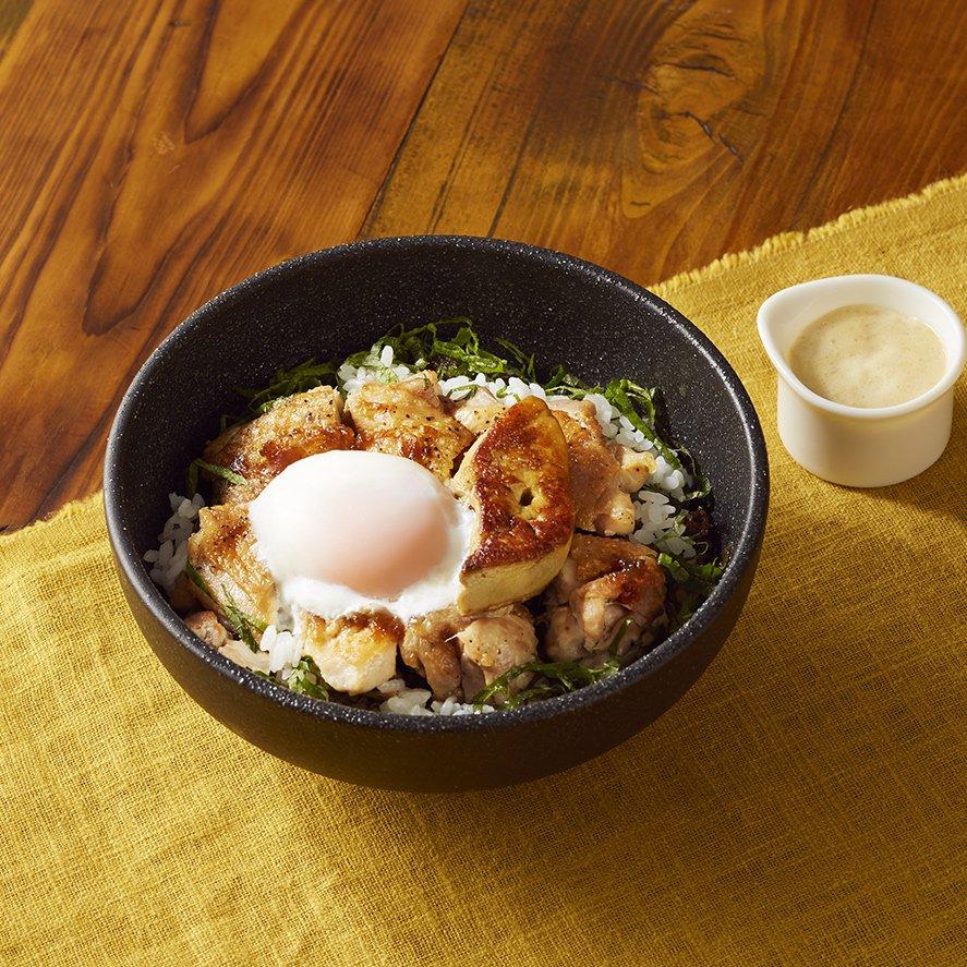 ココス「フォアグラチキンステーキ丼」