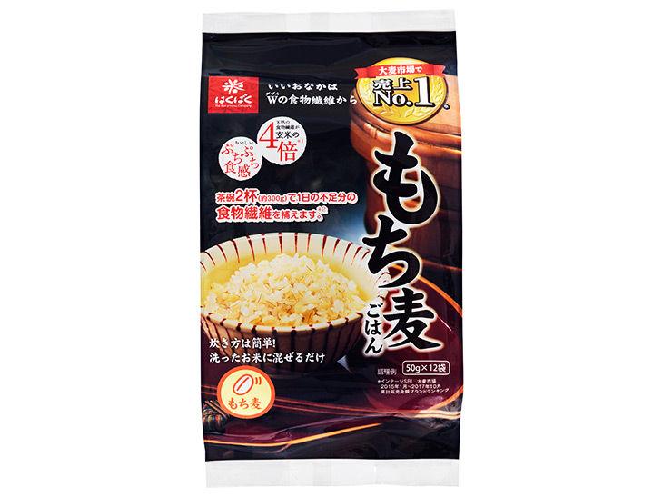 「もち麦ごはん」50g×12袋 450円(税別)