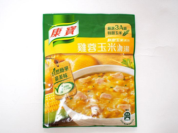 「鶏蓉玉米濃湯」は、中華風コーンスープ。1袋で約4杯分作れる。2袋入りで約312円