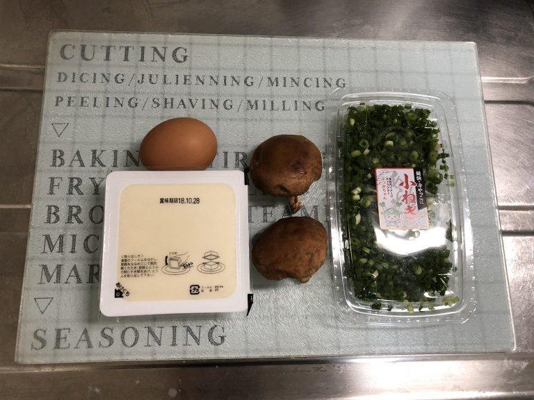 簡単レシピでダイエット!おいしい低カロリーな豆腐のアレンジレシピ♡1