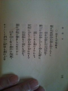 写真 (10)