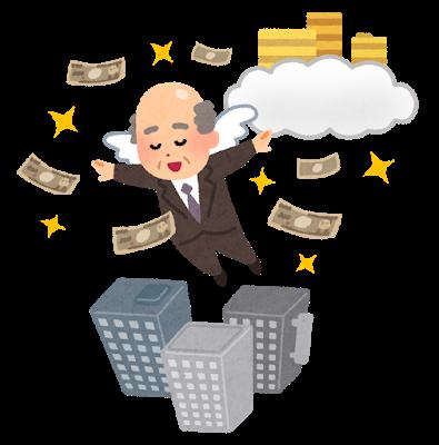 money_amakudari