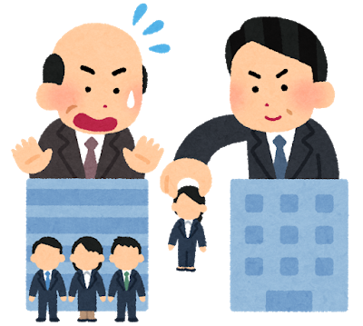 business_jinzai_hikinuki