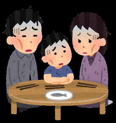 binbou_family (1)