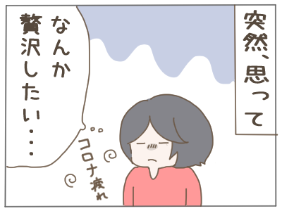 高級パン1