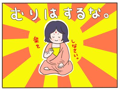 ワーママ1