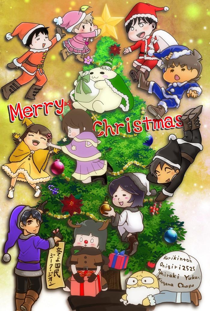 クリスマス コラボ