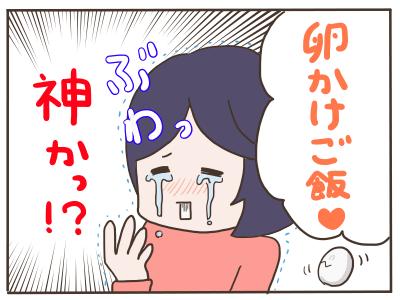 リクエスト4