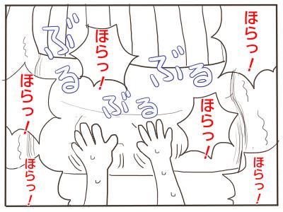 ぽよぽよ3