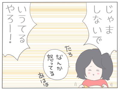 カーテン2