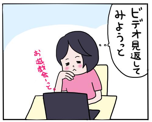 お遊戯会3
