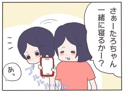 鬼あぷり6