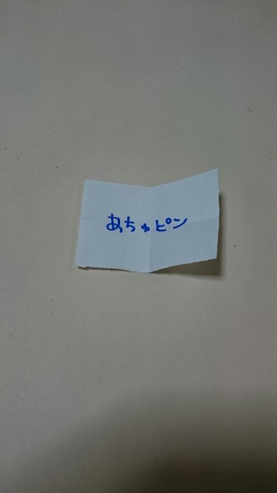 IMG_20160106_181917923.jpg