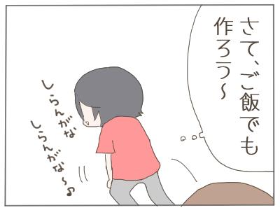 アンチコメ5