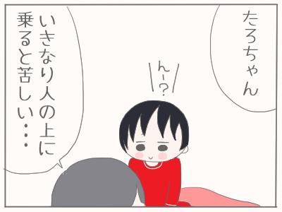 少女漫画2