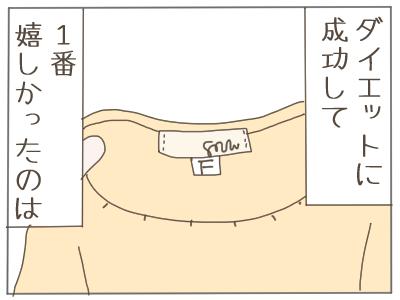 フリーサイズ1