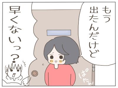 するり麦6
