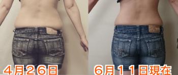 ダイエット 二か月