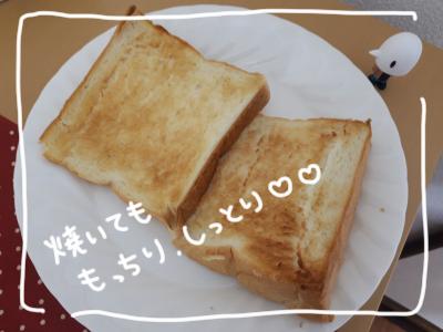 高級パン6