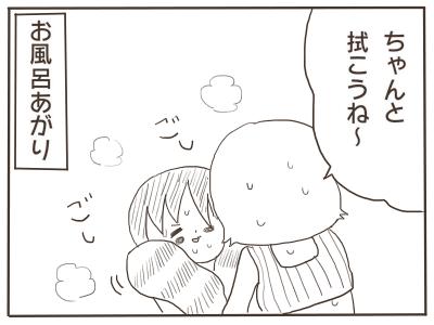 ぽよぽよ1