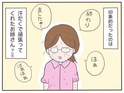 エアコン6