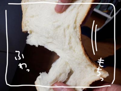高級パン5