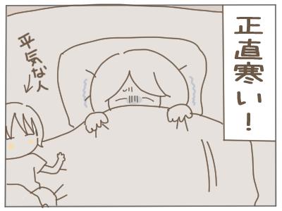 エアコン3