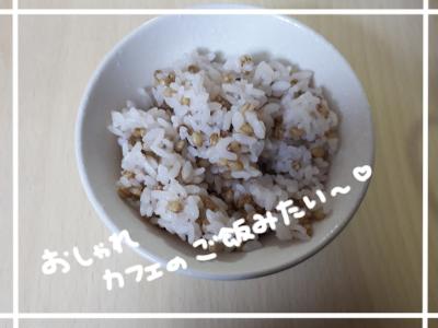 するり麦8