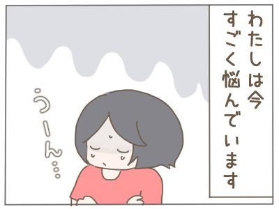好き嫌い1