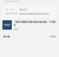 Screenshot_20180709-191302