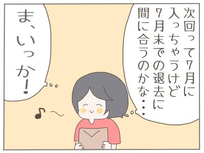 VS 大家3