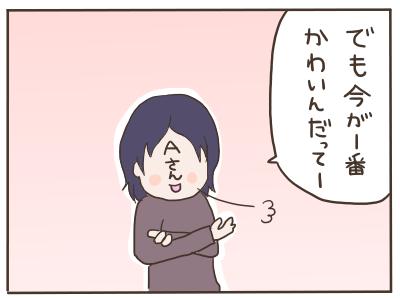 暗黒時代13