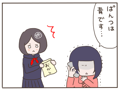 変態電話4