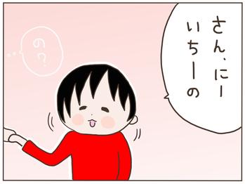 ジャンプ2