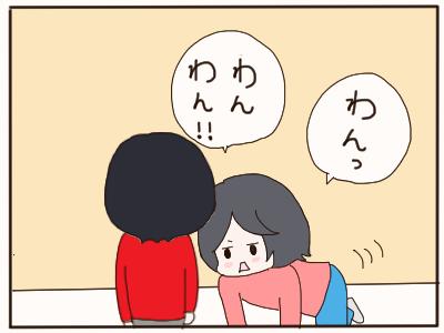 ペットごっこ3