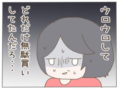 スーパー5