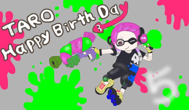 りん 誕生日