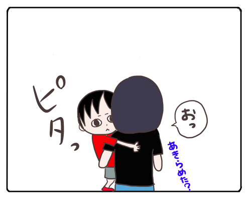 たすけて5