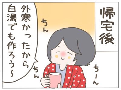 オーブン4