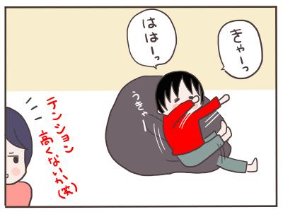 テンション1