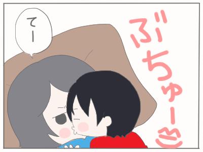 少女漫画5