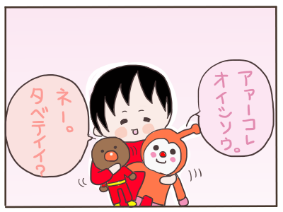 ママのお菓子1